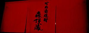 スクリーンショット 2014-02-23 18.28.02