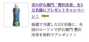 スクリーンショット 2014-03-18 20.19.48