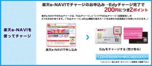 スクリーンショット 2014-04-11 21.11.08