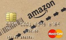 Amazon MasterCard(アマゾンマスターカード)はアマゾンユーザーにはたまらない!!