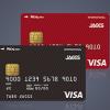 REXカードは還元率1.75%の最強クレジットカード