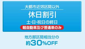 スクリーンショット 2014-08-14 17.06.02