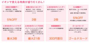 スクリーンショット 2014-08-27 20.45.48