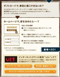 スクリーンショット 2014-08-29 6.41.10