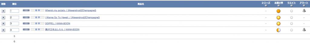スクリーンショット 2014-08-30 21.01.43