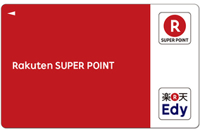 Rポイントカードは期間限定ポイント消費の救世主!!
