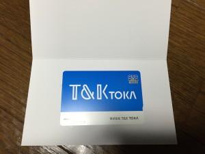 T&K TOKA 優待