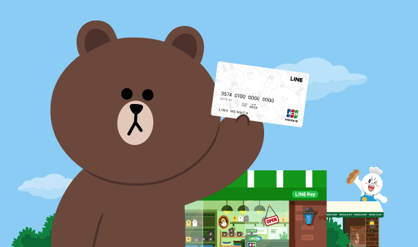 LINE Pay 1