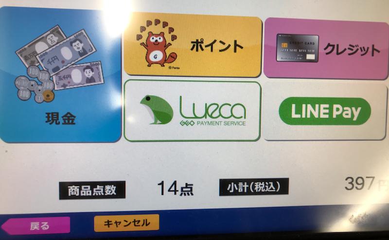 geo-linepay