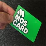 モスカードへのチャージはモスカードの日にして4%のプレミアムをゲットしよう!!モスカードを徹底紹介!!