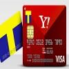 Yahoo! Japan カードの支払い口座の変更方法は?? ネットだけでは完結できません!!