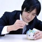 リアル銀行で毎月5万円を1年積み立てた結果…