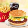 マクドナルドはクーポンが大量!! 併用できる割引・節約術のまとめ