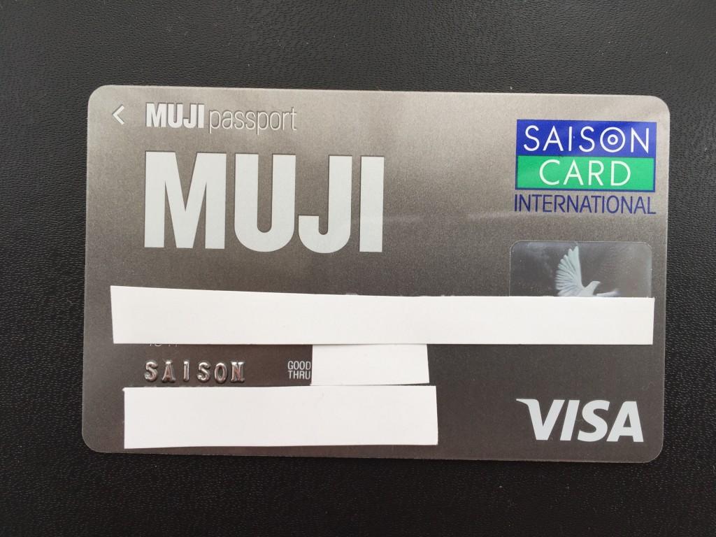 mujiカード 11