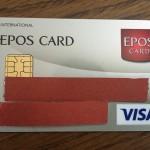 エポスカードの申し込み方法を徹底解説!! すぐにカードが到着しました!!
