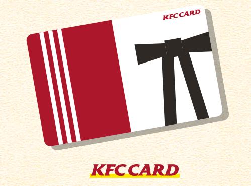 KFCカード 1