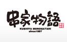 串家物語 ロゴ