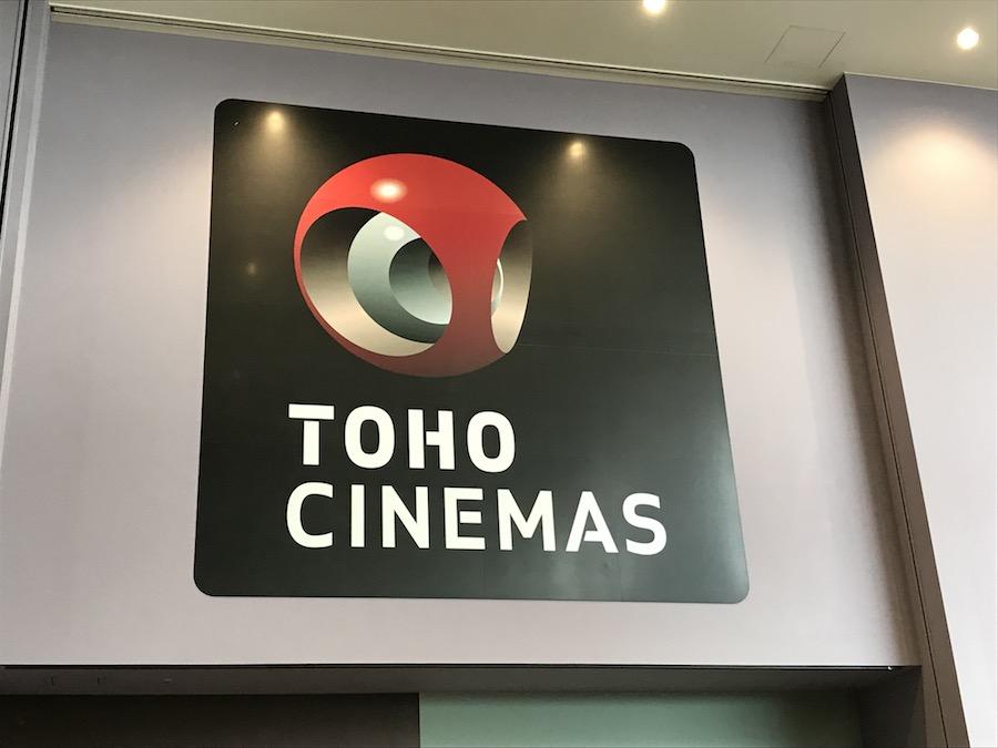 toho^cinemas-top