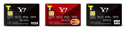 Yahoo! JAPANカードの国際ブランド