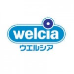 ウエルシア薬局で使えるポイント・割引サービス・節約術を日本一詳しく紹介!!【完全保存版】