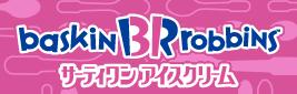 31アイスクリーム ロゴ