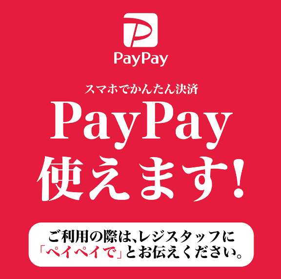 paypay-tokube