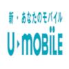MVNO で最安!? U-mobileの月額基本料を1,000円以下にする究極の節約術!!