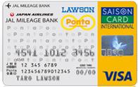 JMBローソンPontaカード VISA 画像
