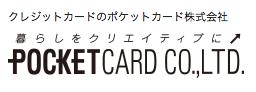 ポケットカード ロゴ