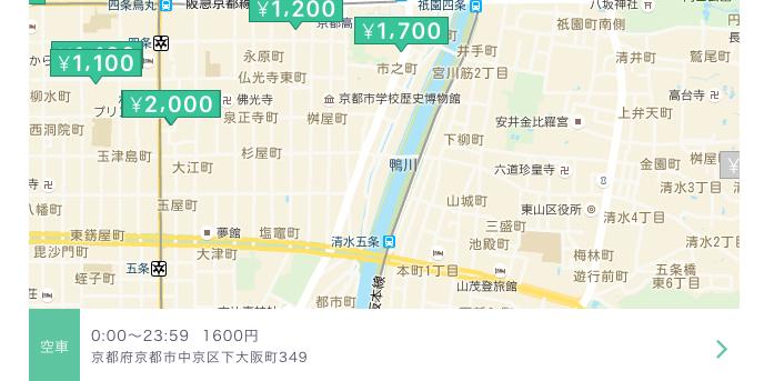 akippa 京都 2