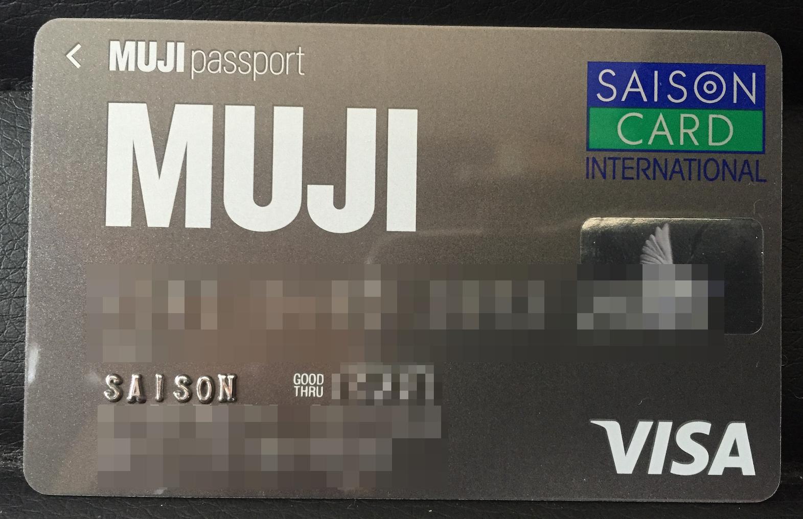 mujiカード 1