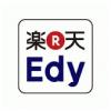 楽天Edyのチャージでポイントがつく年会費無料のクレジットカードをまとめました!!
