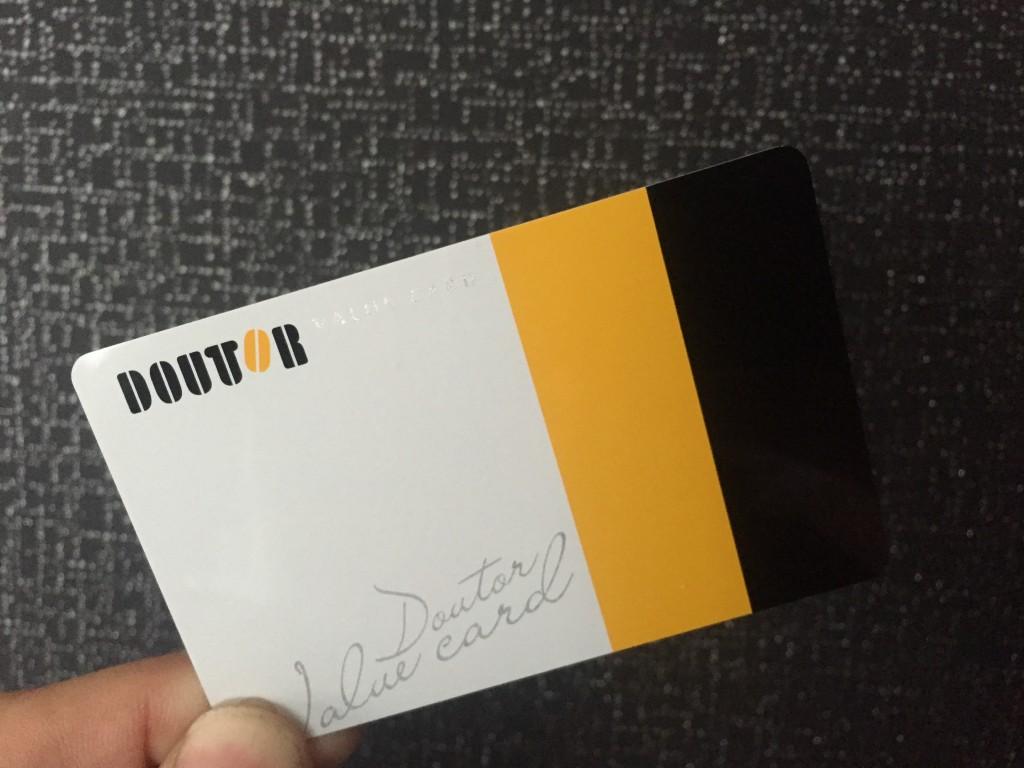 ドトールバリューカード 1
