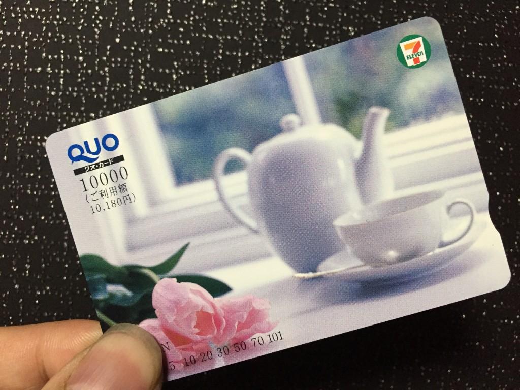 クオカード 10,000円