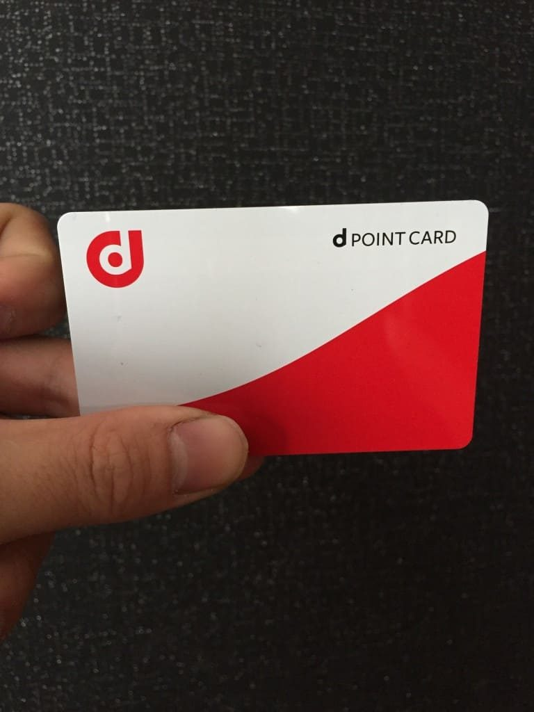 dpointcard-1