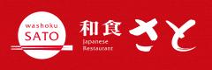 和食さと ロゴ1