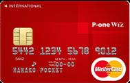 P-one WIZ カード