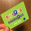 トイザらス・ベビーザらス で安くおもちゃを購入するためのポイント・割引・節約術のまとめ