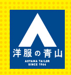 青山 ロゴ 1