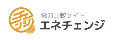 エネチェンジ ロゴ
