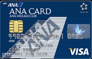 ANA VISAカード 1