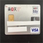 楽天カードを2年使ってわかった評判やメリット、デメリットのまとめ!!