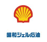 昭和シェル ロゴ