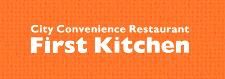 ファーストキッチン ロゴ1