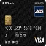 REX CARD Liteを持つとこんなメリットがっ!! 評判やデメリットも理解して高還元を目指そう!!
