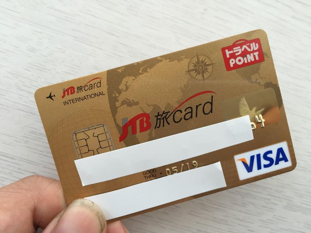 JTB旅カード GOLD 1