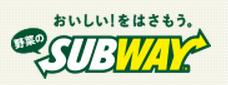 サブウェイ ロゴ