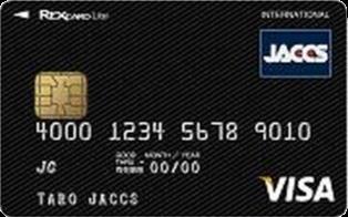 REX CARD Lite 1