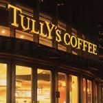タリーズコーヒーはタリーズカードが必須!! その他使えるクーポン・割引・節約術のまとめ