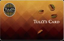 タリーズカード 1